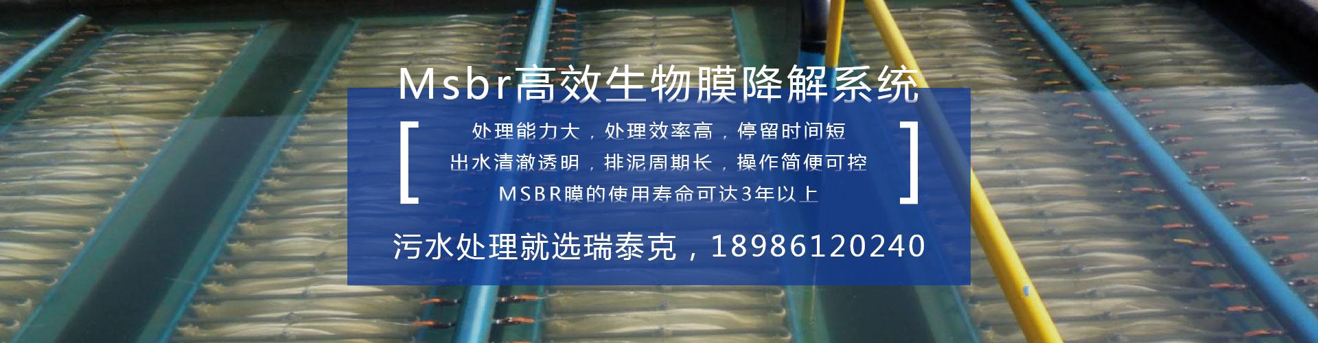 武汉废水处理