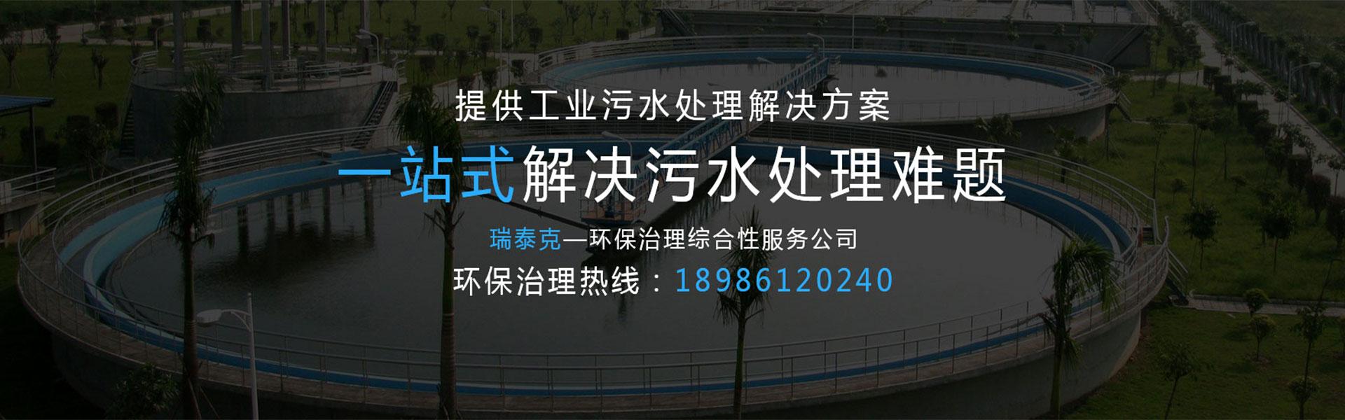 武汉污水处理